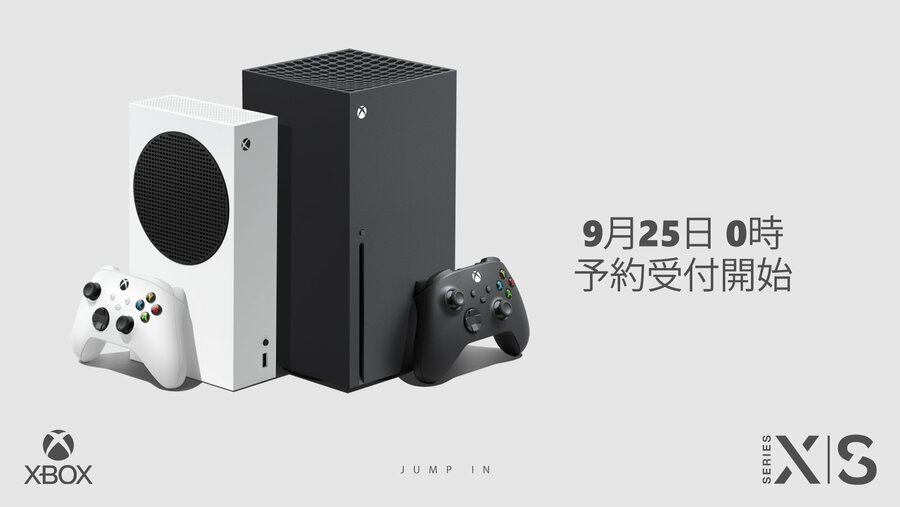 Report Hints At Low Initial Stock For Xbox Series Consoles In Japan