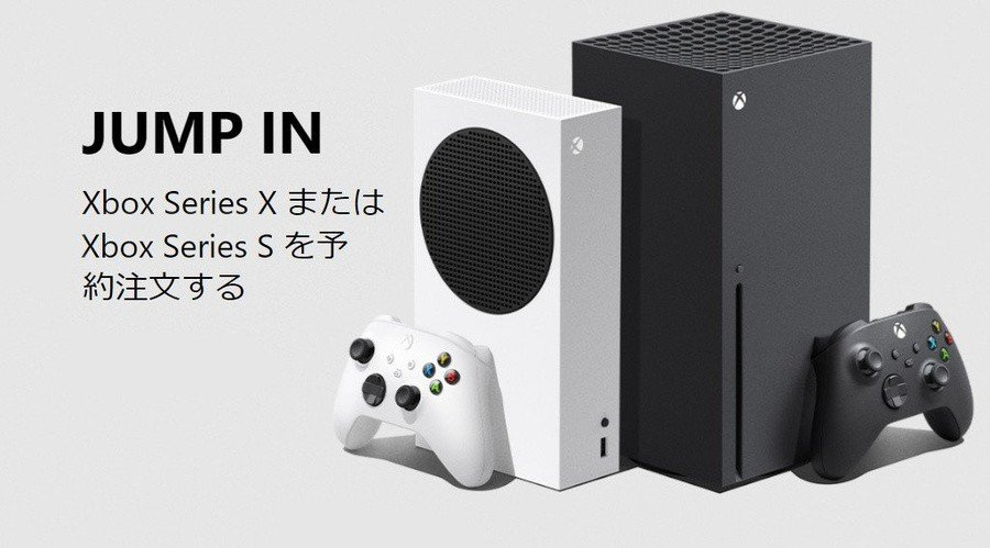 Xbox Series X|S Has Now Sold Over 100,000 Units In Japan