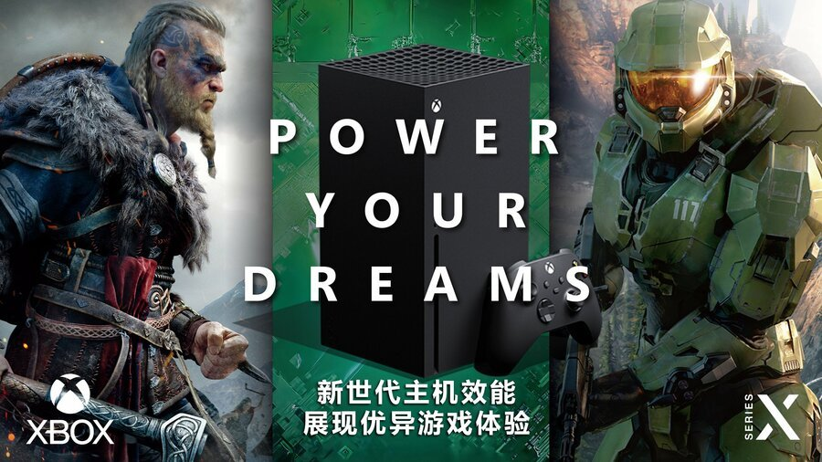 Xbox Series X|S Will Launch In China This June, Confirms Microsoft