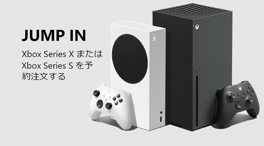 Japan Is Now Xbox's Fastest Growing Market Worldwide, Confirms Exec