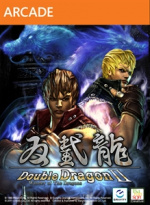 Double Dragon II: Wander of the Dragons Cover (Click to enlarge)