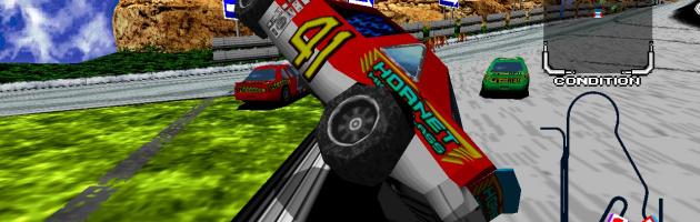 Daytona USA (Arcade)