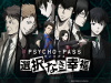 Psycho-Pass: Mandatory Happiness Could Be Getting a Western Release