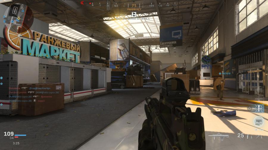 Call of Duty: Modern Warfare Review - Screenshot 4 of 4
