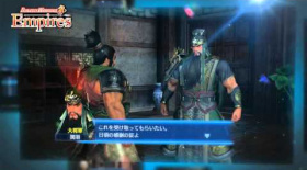 Dynasty Warriors 8: Empires (Xbox One) Announce Trailer